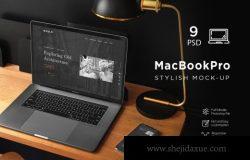 时尚的MacBook Pro网站设计效果图预览样机