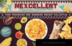 食品元素墨西哥美食场景样机生成器