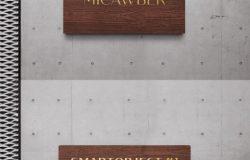混凝土石墙上的木板金色logo标志设计样机
