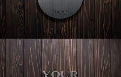 深色木板企业品牌金属logo标志样机素材