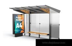 时尚高端逼真质感公交车站海报设计样机展示模型