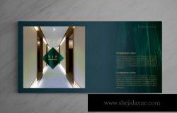 高端星级酒店图册模板