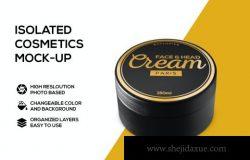 面霜护肤品包装盒设计样机(PSD)