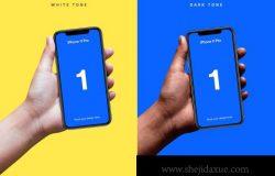 iPhone 11 Pro 手持手机样机下载(PSD)