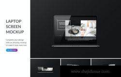 逼真质感的MacBook UI笔记本电脑样机展示模型mockups
