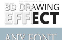 3D技术绘图文字效果样机