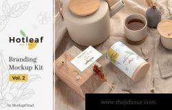 时尚高端专业的高品质茶馆茶楼品牌设计VI样机展示模型