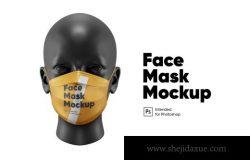 时尚的口罩花纹设计展示样机(PSD)