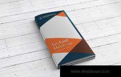 三折小册子设计样机(PSD)