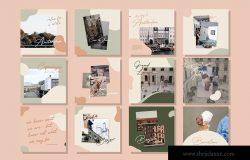 时尚/美食/旅游主题手机版PPT设计模板 Travail Instagram Feed – PPT