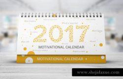 桌面日历年历样机模板 Desk Calendar Mock-Up