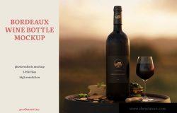 波尔多葡萄酒瓶设计样机模板 Bordeaux Wine Bottle Mockup