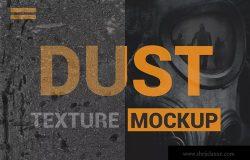 灰尘纹理效果PS图层样式 Dust Texture Mockup