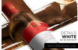 洋酒酒瓶细节样机模板 Details Wine Mockup