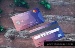 信用卡会员卡样机模板
