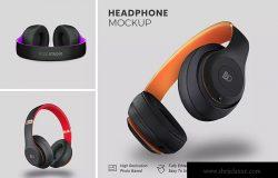 头戴式耳机设计效果图样机模板