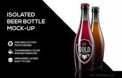 创意酒瓶/玻璃酒瓶外观设计效果图样机 Beer bottle mockup