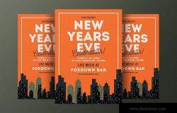 新年前夜酒吧活动海报传单模板 New Years Celebration Flyer
