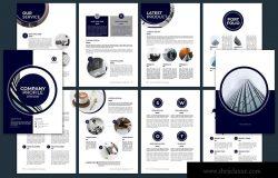 时尚高端好用的商业商务配色公司画册品牌手册杂志房地产楼书宣传册设计模板