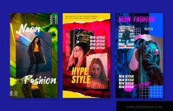 霓虹时尚Instagram故事广告设计PSD模板