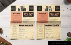 简约复古风格西餐厅菜单排版设计模板