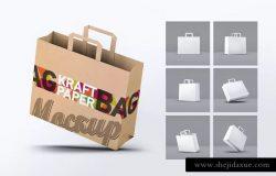 牛皮纸购物袋样机模板 Kraft Paper Bag Mock-Up