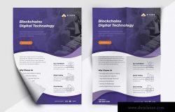 比特币交易平台推广传单海报设计模板 B-MINE Bitcoin Trading Flyers