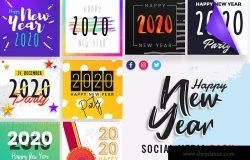2020新年主题社交媒体贴图设计模板 New Year Social Media Post Templates