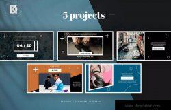 公司企业/品牌/商店社交推广图片设计模板
