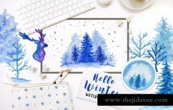 冬季水彩元素设计套装 Winter Watercolor Design Kit