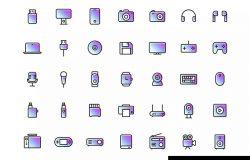 35枚办公设备渐变色矢量图标素材 Devices – Icons Pack (Gradient)