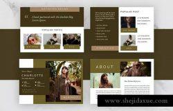 优雅时尚社交媒体博客媒体设计素材包v1 Charlotte – Media Kit & Sponsorship
