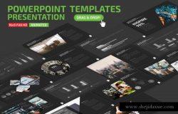 高端商业商务质感的高品质大数据powerpoint幻灯片演示模板(pptx)