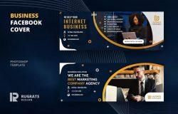 互联网企业推广社交媒体主页封面设计模板