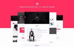 个人电子简历网站模板 JD | Personal vCard / CV / Resume Template