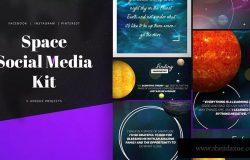 太空主题社交媒体自媒体设计素材 Space Social Media Kit