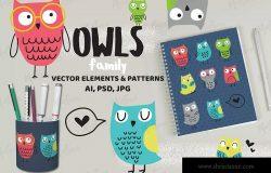 猫头鹰家族水彩手绘图案设计素材