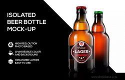 小瓶设计啤酒瓶外观设计效果图样机 Beer bottle mockup