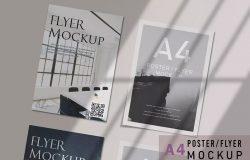 阴影效果A4尺寸海报传单设计样机模板