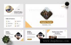 初创项目路演Keynote幻灯片演示模板 Ventura – Startup Keynote Presentation