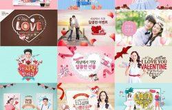 17款七夕520情人节情侣浪漫约会甜品主题海报PSD模板设计素材