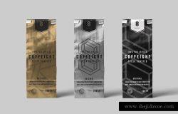 咖啡袋包装样机贴图PSD模版 Coffee Bag Mockup