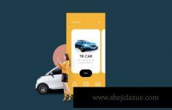 经济适用的汽车可编辑的网页模板
