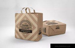 中型纸袋包装设计效果图样机 Medium Paper Bags Packaging Mockup