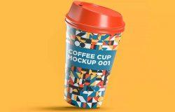 咖啡杯外观设计效果图样机模板