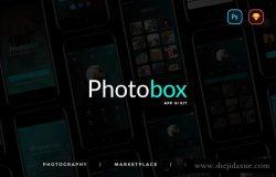 电子相册摄影师社交手机APP界面UI模板