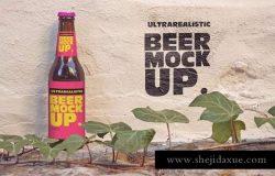 福门特拉岛墙小啤酒瓶外观印刷设计/品牌样机 Formentera Wall