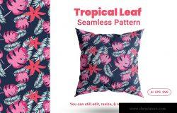热带夏威夷风格树叶元素矢量无缝插图