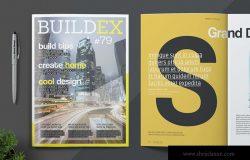 建筑与室内设计杂志模板