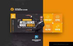 商务公司社交媒体主页封面设计模板